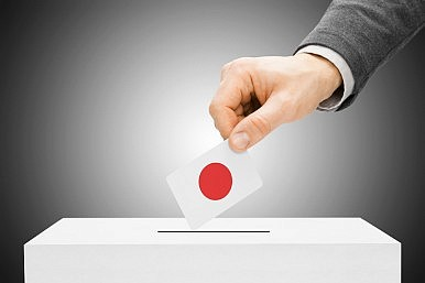 Japan's Local Elections: LDP Victories Marred By Record-Low Turnout