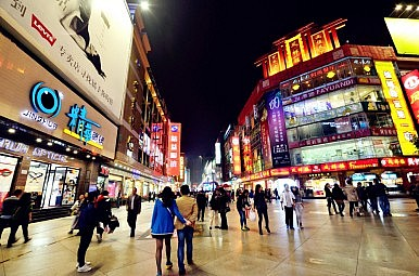 China's Efforts to Boost Consumption: Are They Enough?