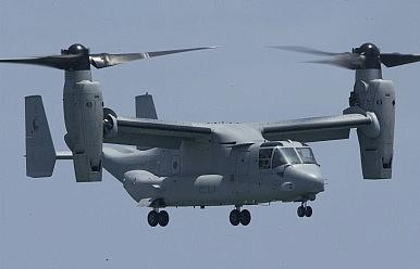 Meet Japan's Newest Aircraft for Defending the Senkaku Islands