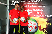 China's Ongoing Battle Against AIDS