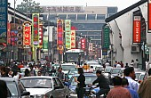 Road Rage in China: A Cautionary Tale