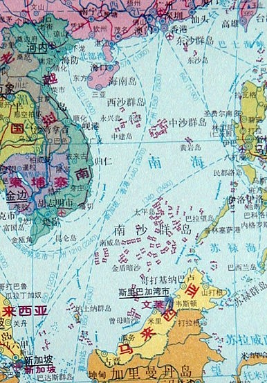 Reclamation, Arbitration, Competition: South China Sea Situation Report