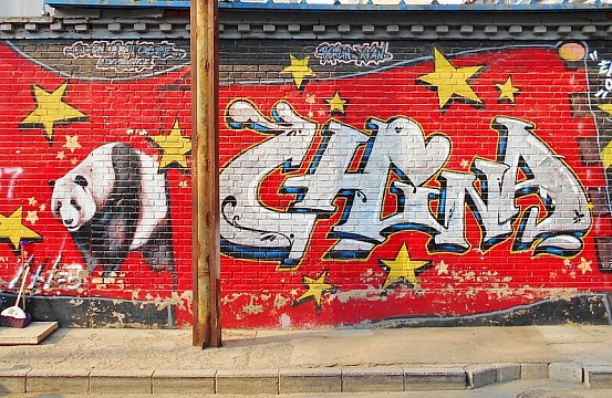 Graffiti In China Part I A Crack In The Concrete The