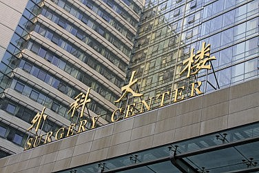 China's Health Care Reforms