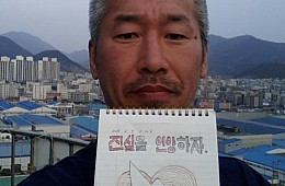 This South Korean's High-Altitude Protest Just Broke a Record