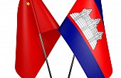 China Pledges New Military Aid to Cambodia