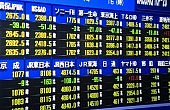Reform Boost For Tokyo Stocks