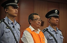 The Truth About Chinese Corruption