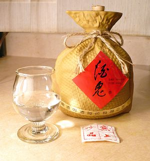 Why Does Chinese Alcohol Taste So Awful?