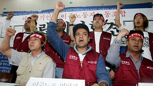 South Korea: Migrants and Nationalism