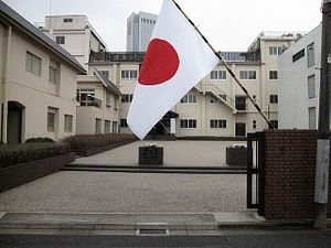 Japan: Controversy Over the National Anthem