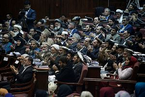 Attack on Afghanistan's Parliament