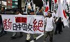 Japan and China: 'Intimate Rivals'