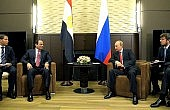 Will Egypt Join the Eurasian Economic Union?