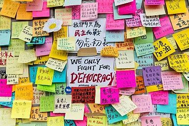 Hong Kong's Legislature Rejects Beijing-Backed Election Plan