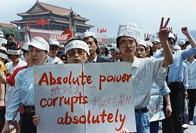 Why China's Political Reforms Failed