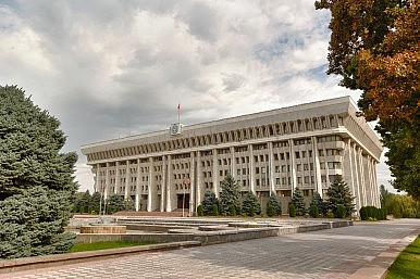 Kyrgyz 'Foreign Agents' Bill Moves Forward