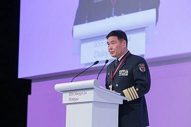 Road from Shangri-La: South China Sea Situation Report