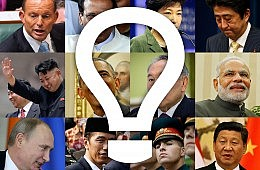 Play <em>The Diplomat's Quiz</em>: October 23, 2016 Edition
