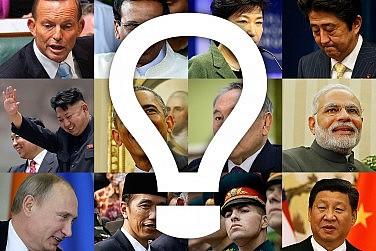 Play <em>The Diplomat's Quiz</em>: February 12, 2017 Edition