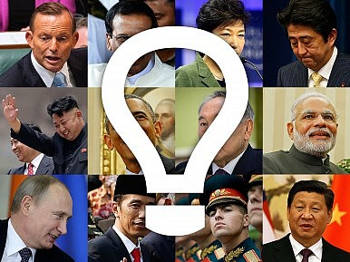 Play The Diplomat's Quiz: July 10, 2016 Edition