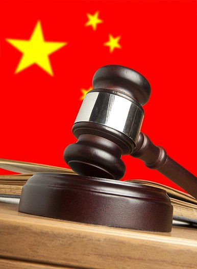 Why China Both Loves and Fears the Rule of Law