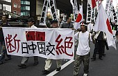Japan and China: 'Intimate Rivals'