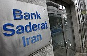 Iran and the Islamic Finance Crown