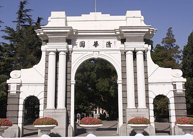China's College Graduates Encouraged to Start Businesses