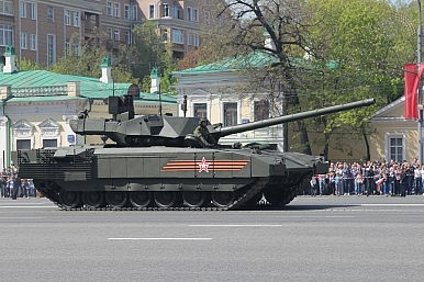 The 'World's Deadliest Tank': Not as Deadly as Putin Thinks?