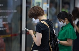 MERS Rattles Korean Confidence