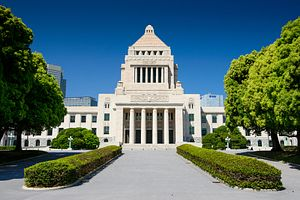 How Does Japan's LDP Plan to Pass Security Reform?