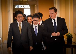Britain's Approach to Japan and East Asia