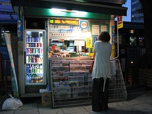South Korean Media's Anti-Semitism Problem