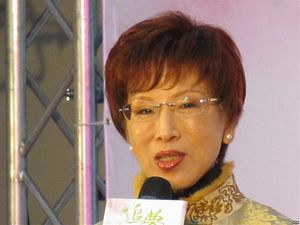 Taiwan's KMT Moves to Replace Its Presidential Candidate