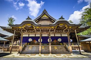 G7 2016 Summit to Be Held at Site of Mie's Ise Shrine