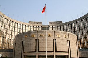 China's Bond Market Continues to Inch Open