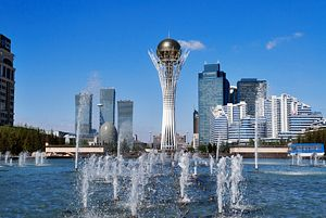 EXPO in Kazakhstan: Nepotism and Corruption Revealed