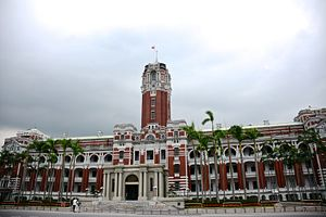 Chinese PLA Simulates 'Attack' on Taiwan's Presidential Office