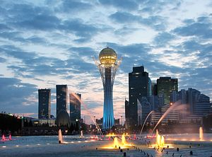 Kazakhstan: 100 Steps Toward a New Nation