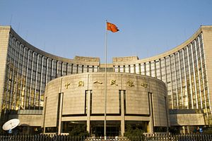 China's Capital Deficit – Not to Worry
