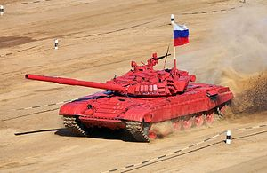 Russia to Host World Military Games: China Brought its Own Tank