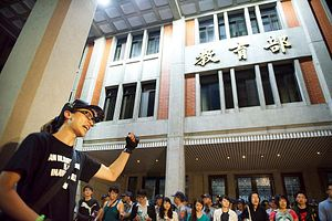 Taiwan's History Textbook Protests: One Year Later