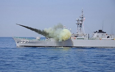 Japan's South China Sea Strategy