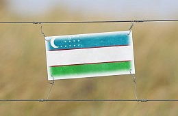 Kazakh Fisherman Shot by Uzbek Border Guards