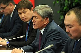 Kyrgyz Politics and the Killing of a Mob Boss in Belarus