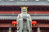 China's Confucius Institutes and the Soft War