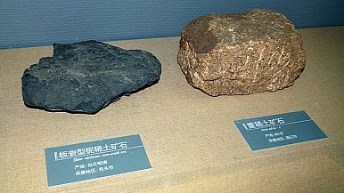 China's Strengthening Position on Rare Earths