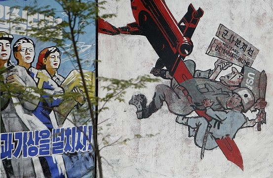 photo essay north korean propaganda posters 2018-4-7 all foreign runners are classified as amateurs and are ranked separately from the elite north korean  propaganda posters  a photo of my friends.