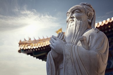 Confucius on Gay Marriage